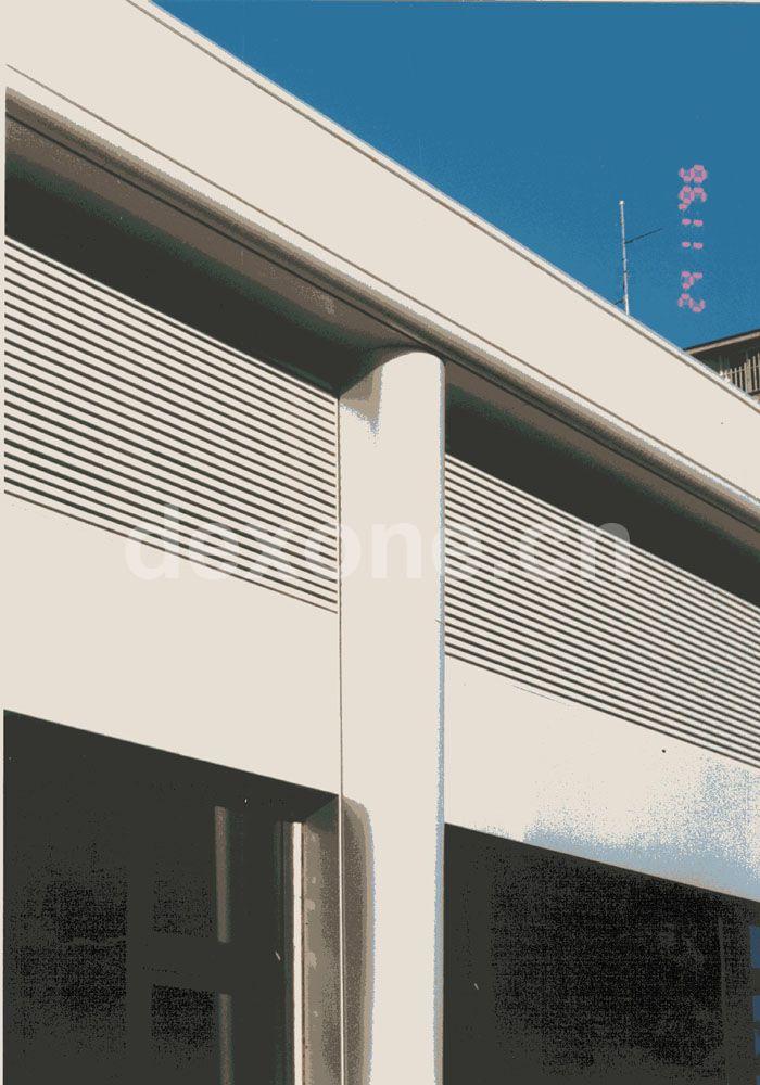 Composite Panel Ceiling : Aluminum composite panel sun louvers metal ceiling